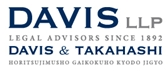 Firm Logo for Davis Takahashi