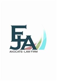 Firm Logo for Emmanuel Jacques Almosnino
