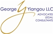 George Y. Yiangou LLC <br />Advocates & Legal Consultants Law Firm Logo