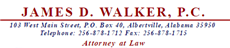 James D. Walker, P.C. Law Firm Logo